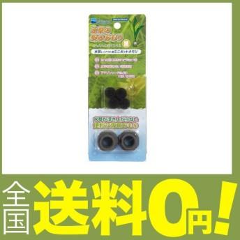 水作 水草の安心おもり Mサイズ 2個入