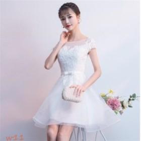 パーティードレス 結婚式ドレス 花柄 成人式 食事会 ミニドレス 披露宴 二次会 お呼ばれ ウエディングドレス大人 卒業式 上品