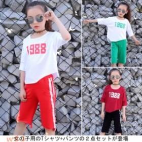 キッズ服 女の子 2点セット 五分丈袖 スポーツ風 半ズボン セットアップ 子供用 夏物 半袖Tシャツ ゆったり Tシャツ ハーフパンツ