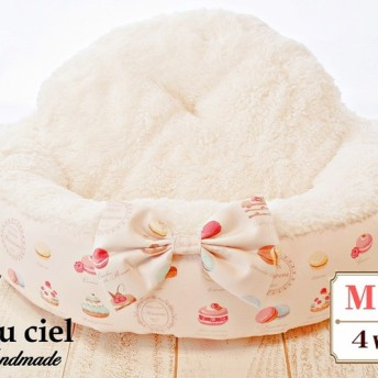 再販×5【受注制作品】4wayカップケーキペットベッド マカロン(ピンク)×プードルファー(ホワイト) Mサイズ