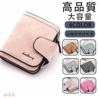 レディース 財布 ミニサイフ 可愛い 携帯 小銭入れ カード入れ 札入れ