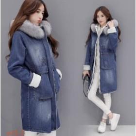 デニムコート ロング フード付き ボアジャケット 大きいサイズ レディース 長袖 Gジャン 裏起毛 冬 デニムジャケット アウター