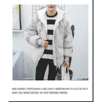 メンズファッション ダウンジャケット アウター コート ショート丈 冬物 オーバーサイズ ベージュ ブラック グレー レッド 上品な素材 ファスナー 原宿風 防寒アイテム