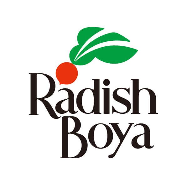 らでぃっしゅぼーや|radishbo-ya