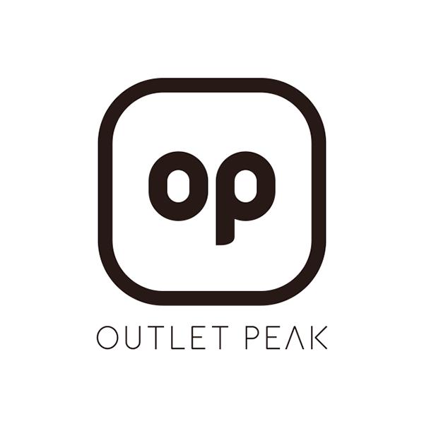 アウトレットピーク|outletpeak