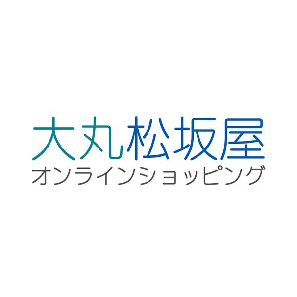 大丸松坂屋オンラインショッピング ダイマルマツザカヤ
