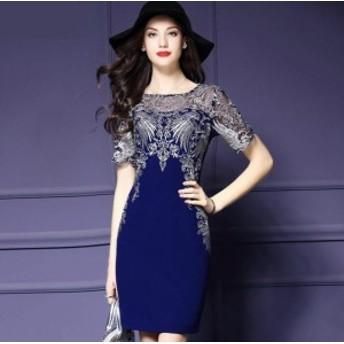 パーティードレス ワンピースドレス 結婚式 ドレス お呼ばれ ワンピース お呼ばれドレス 卒業式 二次会 長袖 20代 30代 M106