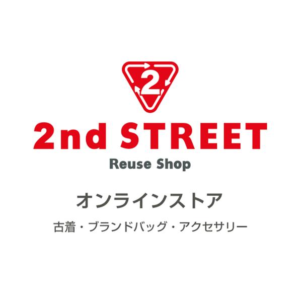 セカンドストリートオンライン second street