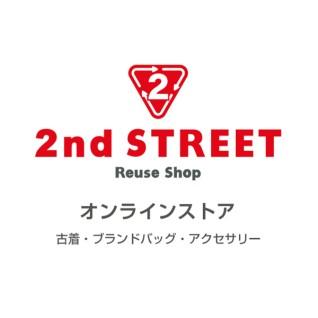 セカンドストリートオンライン