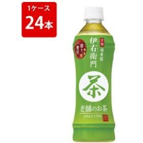 サントリー 伊右衛門 500mlペットボトル(1ケース/24本入り)