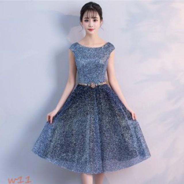 パーティードレス 結婚式 ドレス 膝丈 謝恩式 大人 ミディアムドレス 上品 ワンピース パーティドレス 二次会 お呼ばれドレス 可愛い 披