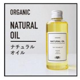 【EARTHEART】オーガニック ナチュラル オイル ベルガモットとオレンジのシトラスフルーティな香り 150ml