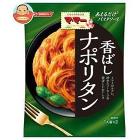 【送料無料】 日清フーズ  マ・マー あえるだけパスタソース  ナポリタン  160g×10袋入