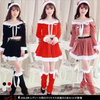 サンタ帽 トップス スカート クリスマス サンタ レディース セットアップ コスプレ 女性用 レッグウォーマー4点セット コスチューム