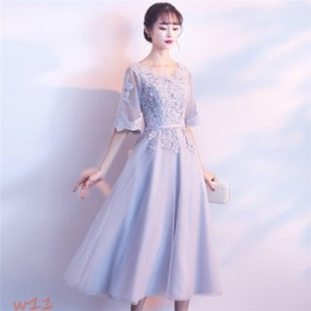 シースルー 花柄レース ドレス