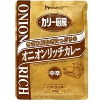 ハウス食品 カリー厨房 オニオンリッチカレー(中辛) 200g