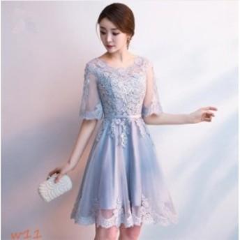 パーティードレス 結婚式 ドレス フレアドレス 大人 ウェディングドレス 演奏会 パーティー お呼ばれドレス 袖あり 卒業式 ロングドレス