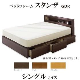 [関東配送料無料] 日本ベッド ベッドフレーム スタンザ GDR (引出し付き、棚なし) シングルサイズ STANZA e101 e102 e103 S [フレームのみ]