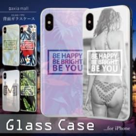 992cadbc59 ガラスケース iPhone XS iPhone8 ケース 背面ガラス TPU スマホケース おしゃれ 海外 ハワイアン ハワイ ヤシの