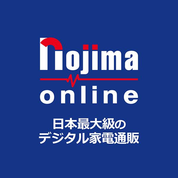 ノジマオンライン|nojima online