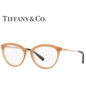 ティファニー メガネ フレーム ブランド 眼鏡 伊達 度付き 度入り アジアンフィット Tiffany & Co. TF2173F 8252 53