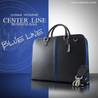 ブリーフケース United HOMME センターライン レザービジネスバッグ ブルー・青 通勤 通学 クリスマス ギフト