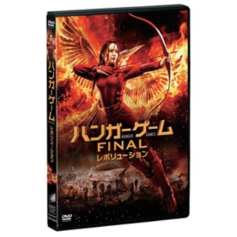 ワーナーホームビデオハンガー・ゲーム FINAL:レボリューション【DVD】OAQ-80770