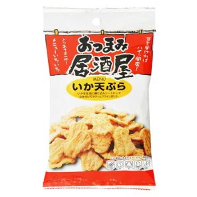 飲み比べ おつまみ いか天ぷら 53グラム 10個セット