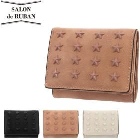 最大20%!サロン ドゥ リュバン 三つ折り財布 レディース SRA-534 SALON de RUBAN | コンパクト スタッズ  [PO5]