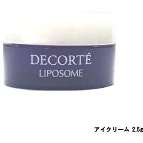 コーセー コスメデコルテ モイスチュア リポソーム アイクリーム 2.5g- 定形外送料無料 -wp