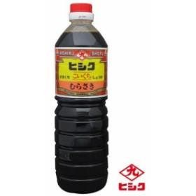 ヒシク藤安醸造 こいくち むらさき 甘口 1L×6本 箱入り(支社倉庫発送品)