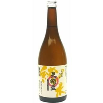 [蔵元直送]天領盃 純米酒 720ml 天領盃酒造