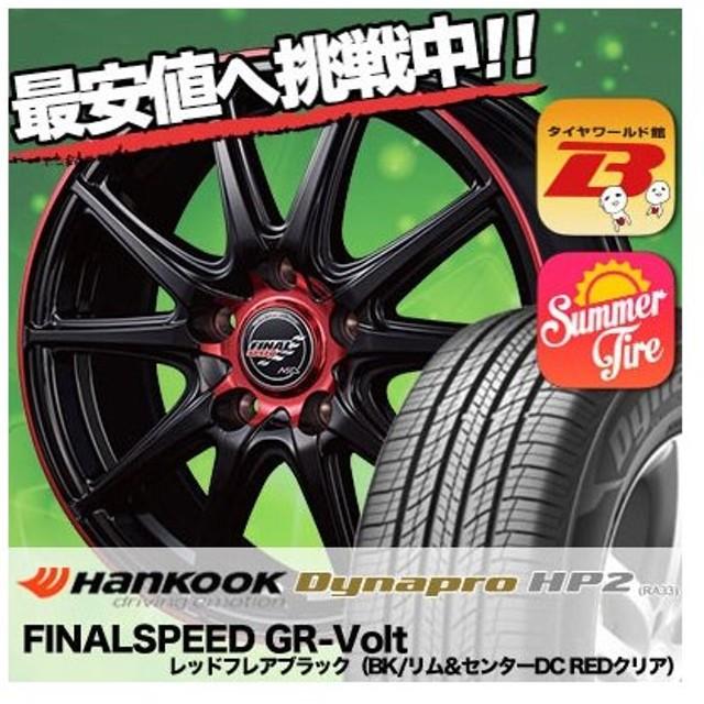 225/65R17 102H ハンコック ダイナプロ HP2 FINALSPEED GR-Volt サマータイヤホイール4本セット