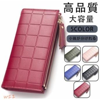 レディース長財布 ラウンドファスナー おしゃれ 大容量 使いやすい カードたくさん
