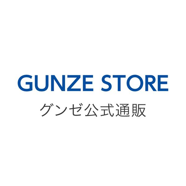 グンゼストア|gunze
