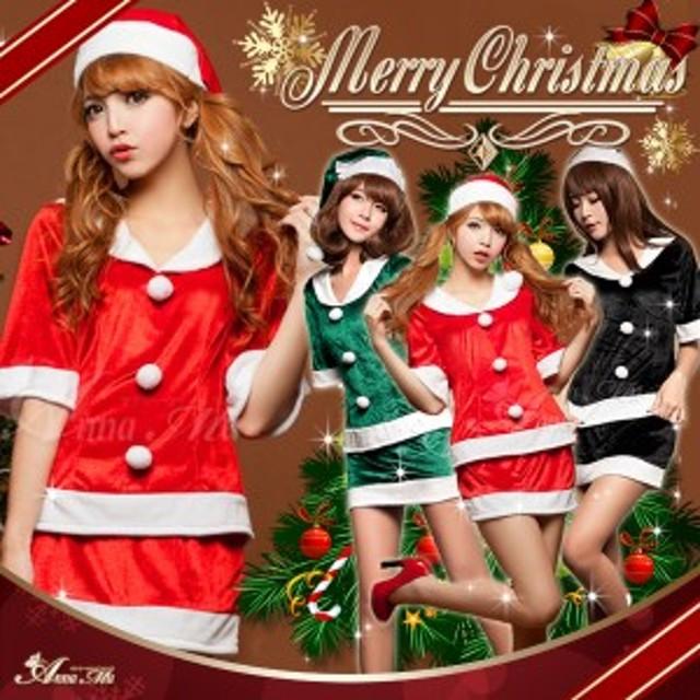 即納 サンタ コスプレ サンタコスチューム 衣装 ミニスカ 定番 セットアップ クリスマス 2019 サンタクロース 黒 緑 赤