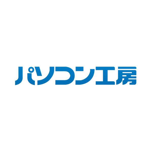 パソコン工房|pc-koubou