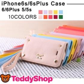 iPhone6s ケース iPhone6s Plus ケース アイフォン6sプラス アイフォン6s アイフォン6プラス/6 iPhone5s/5 ケース手帳型ケース iPhone6Plus/6 カバー