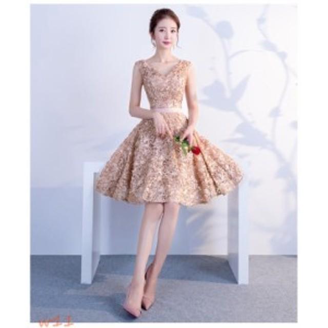 b49b8aa6a709f パーティードレス 袖なし 結婚式 お呼ばれ 膝丈ドレス ウェディングドレス ドレス 大人 ミニドレス
