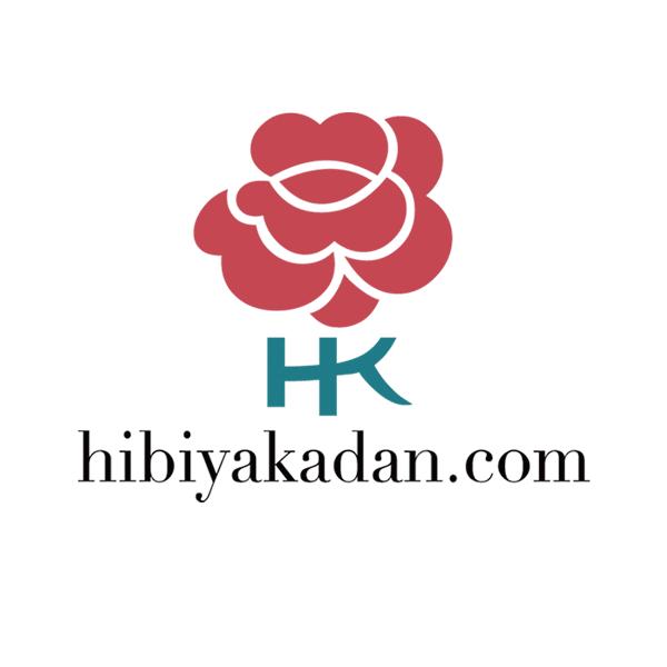 日比谷花壇|hibiyakadan