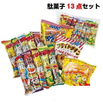 中日本製菓 うまい味くらべ 13点【入数:20】