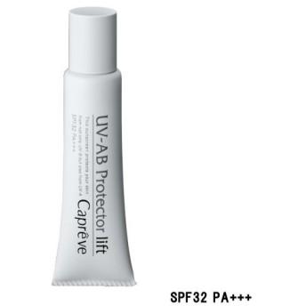 表参道美肌クリニックコスメ カプレーブ UV-ABプロテクターリフト 30g SPF32 PA+++- 定形外送料無料 -wp
