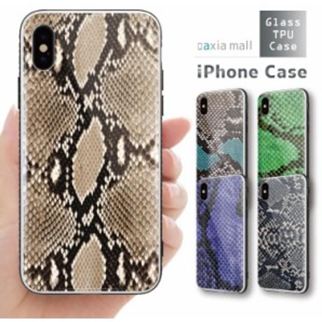 a1ca7996c1 ガラスケース iPhone XS iPhone8 ケース 背面ガラス TPU スマホケース おしゃれ 海外 パイソン 柄 ヘビ アニマル