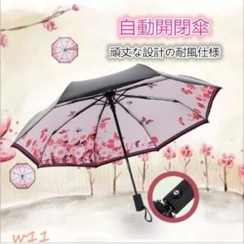 日傘 折りたたみ傘 レディース かさ 傘 12色 晴雨兼用 ビニール 自動傘 傘 折りたたみ傘 ワンタッチ 軽量 花柄 UVカット 紫外線予防 自動