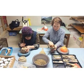 陶芸の宝島天草で自分だけの器を!陶芸体験プラン