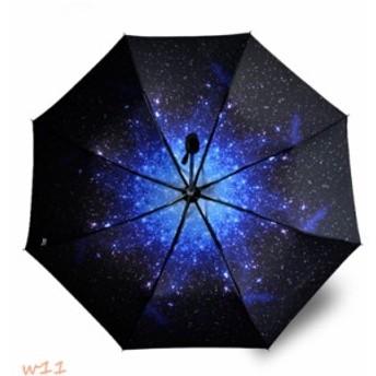 日傘 雨傘 UVカット 軽量 星柄 レディー 遮熱 折り畳み傘 涼しい 3段折りたたみ式 遮光 紫外線対策 星空柄 雨具 紫外線カット 傘 晴雨兼