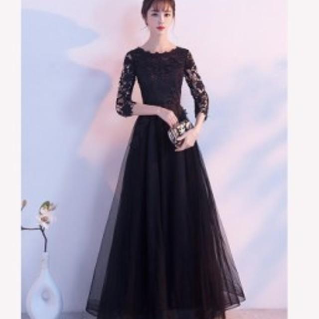 cd087f147fdf0 ロングドレス 演奏会 パーティードレス ドレス 結婚式 ロング 袖あり 二次会 ブラックレース ドレス