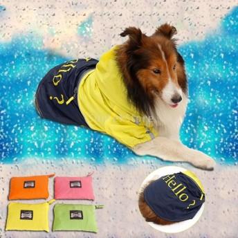 ノーブランド品大型 犬用 レインコートペット 雨の日も安心 梅雨 雨具 快適 お出掛け (L, イエロー)