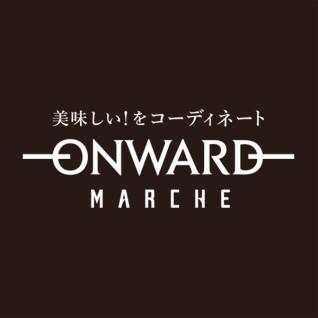 オンワード・マルシェ