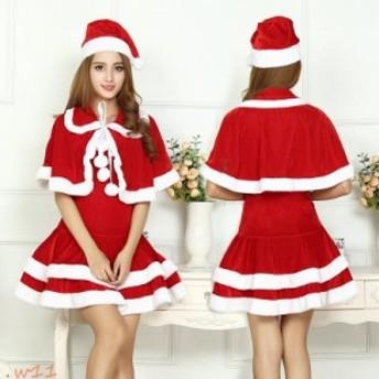 サンタ コスプレ クリスマスワンピース 大人 赤 サンタクロース Aライン サンタコス コスプレ衣装 コスプレ 可愛い クリスマス 女性 衣装
